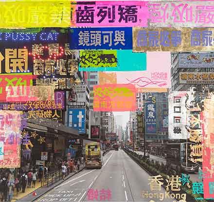 sra_Hong Kong
